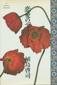 bk_19900416