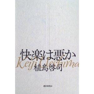bk_19960801