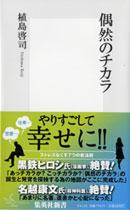 bk_20071022