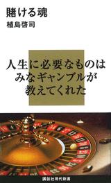 bk_20080520