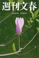 ma_20110526