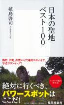 bk_20120422