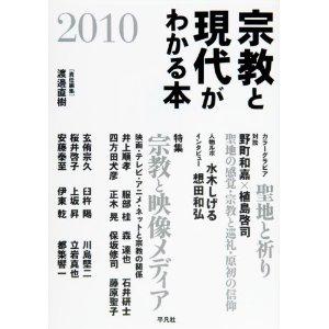 co_20100304