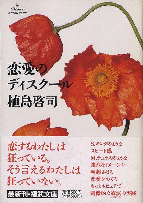 bk_19951110_1