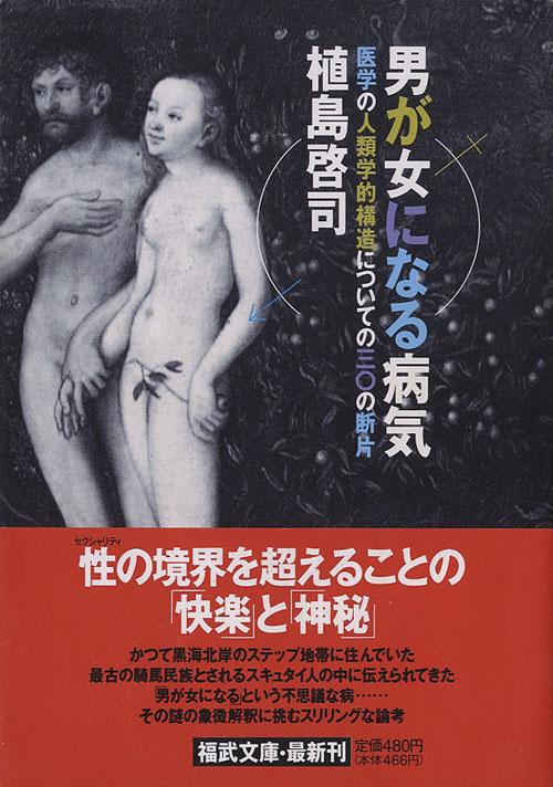 bk_19960311_1